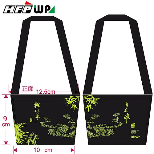 【買一送一】 加厚寬版帆布杯袋飲料杯提袋(厚12安) D826