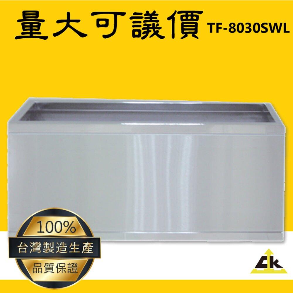 【簡約大方】TF-8030SWL 長方形不銹鋼花盆(無輪) 不鏽鋼花盆/造景花盆/裝飾花盆/飯店大廳/花器/花桶