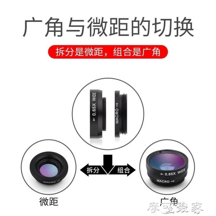 手機鏡頭手機鏡頭廣角微距魚眼三合一套裝通用單反高清拍照oppo照相攝像頭蘋果長焦拍攝