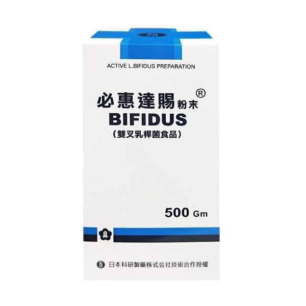 必惠達賜粉末 Bifidus (雙叉乳桿菌食品)500gm/瓶 (實體店面公司貨) 專品藥局【2011651】
