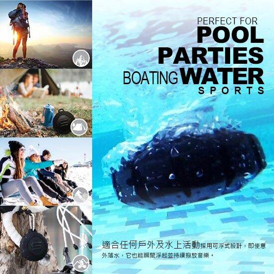 志達電子 STORM 美國SOUL 防水無線藍牙喇叭 IP67 四色可選 可漂浮在水上! 緯思創公司貨