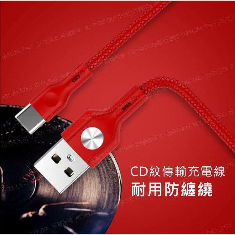 【歐比康】 HANG R35 CD皮紋傳輸線 3.4A 快速充電線 MircoUSB/TYPE-C/Lightning