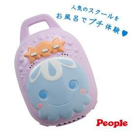 日本 People 寶寶的泡泡按摩機 SPB071【親子討論區熱烈反應推薦】【紫貝殼*全系列599元加贈-純水99%日本製濕紙巾(藍包裝) 80張/1入】