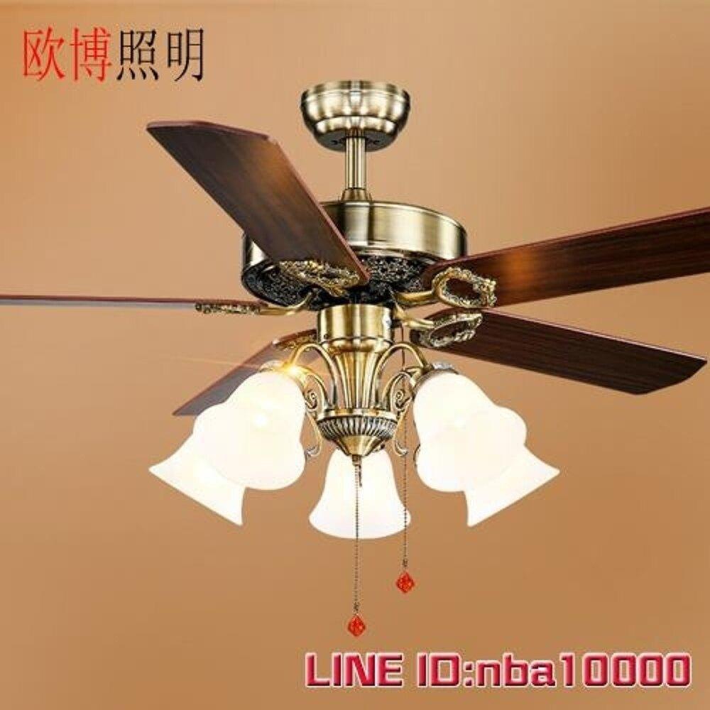 吊傘燈歐博美式風扇燈餐廳歐式木葉電風扇創意裝飾靜音吊扇燈AC110V220VJD CY潮流站