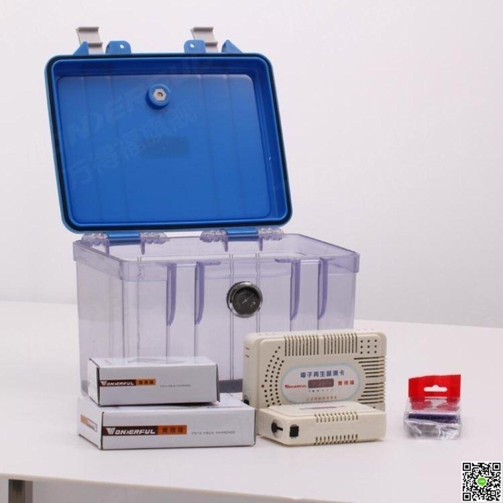 DB-2820塑料防潮箱攝影器材乾燥箱單眼相機萬德福小號防霉DF 都市時尚