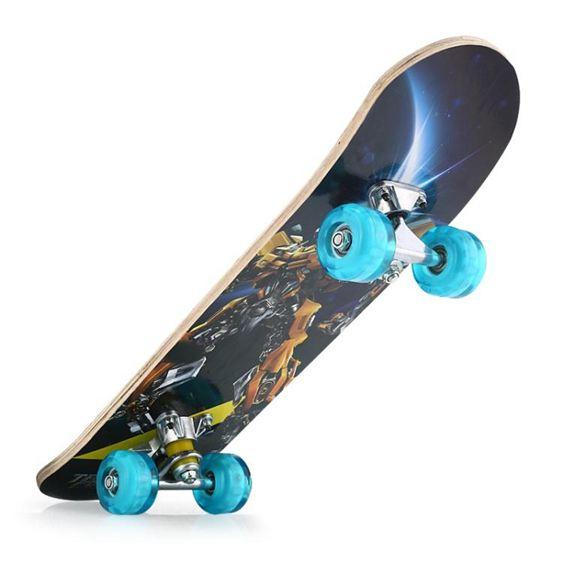 四輪滑板初學者青少年成人男女生兒童滑板夜光4輪雙翹公路滑板車YTL 皇者榮耀