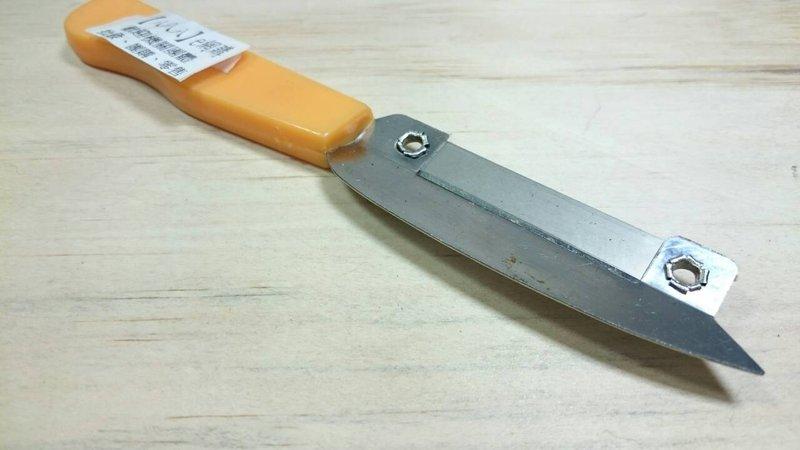 【八八八】e網購~【塑膠柄削皮器】料理刀 水果刀 菜刀 冷凍刀 瓜刨