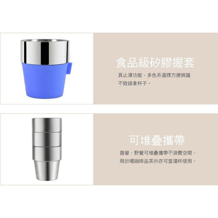 Driver雙層咖啡杯350ml【單入】台灣製一體成型無接縫隔熱杯 掛耳咖啡 兒童學習杯 文青茶杯子