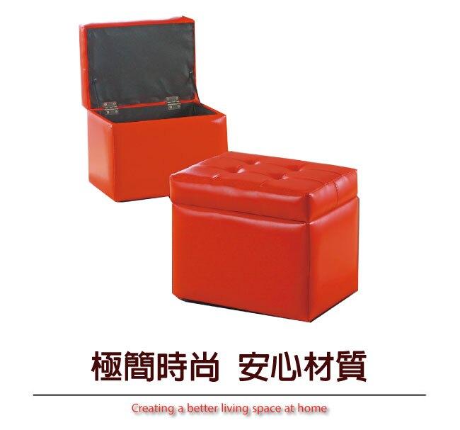 【綠家居】米格利 時尚皮革收納椅凳(二色可選)