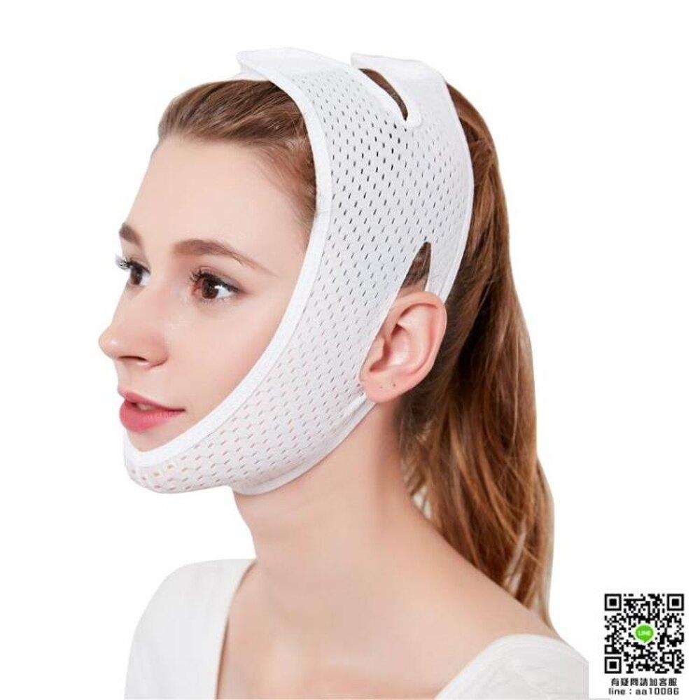 韓國透氣瘦臉神器咬肌V臉面罩雙下巴提升下頜套線雕術後恢復繃帶 免運 清涼一夏钜惠