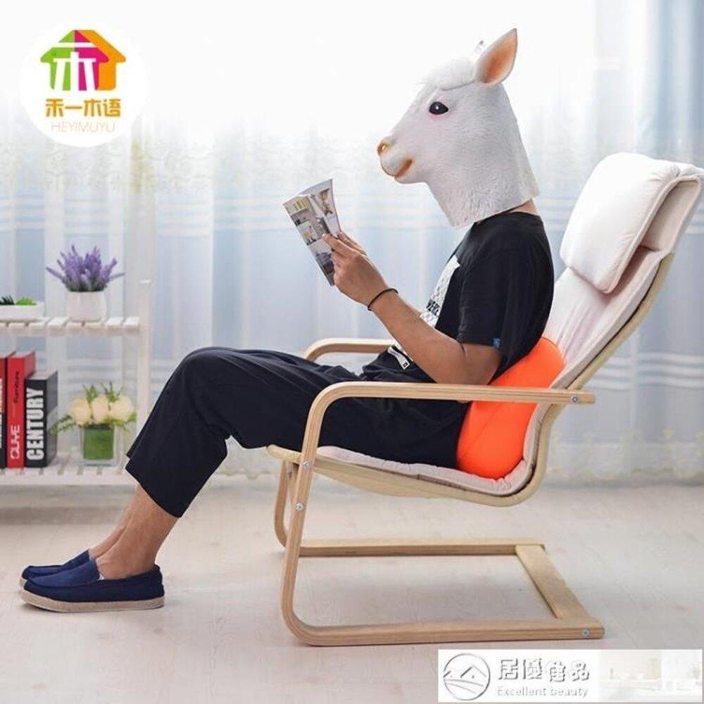 電腦桌 禾一木語 簡約軟墊托盤桌 懶人膝蓋床上筆記本電腦桌 靠墊平板桌 清涼一夏特價