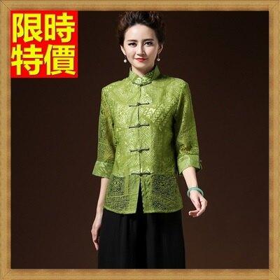 唐裝中式禮服(單上衣)-七分袖激光鏤空復古民族風女裝2色66ac23【上海進口】【米蘭精品】