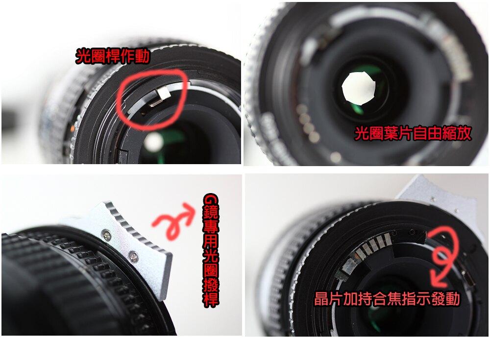 [享樂攝影] 黑色 Nikon G鏡 AF鏡頭 轉接Canon EOS EF轉接環 含晶片合焦指示-11代 PRO專業版晶片 可調光圈5D2 7D 600D 6D無限遠合焦 LAEF0NG1B800
