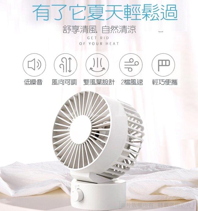 【升級2段風量/免運費】無印風迷你風扇 隨身電風扇  USB充電 攜帶式 廚房 車用 嬰兒車 推車  電風扇
