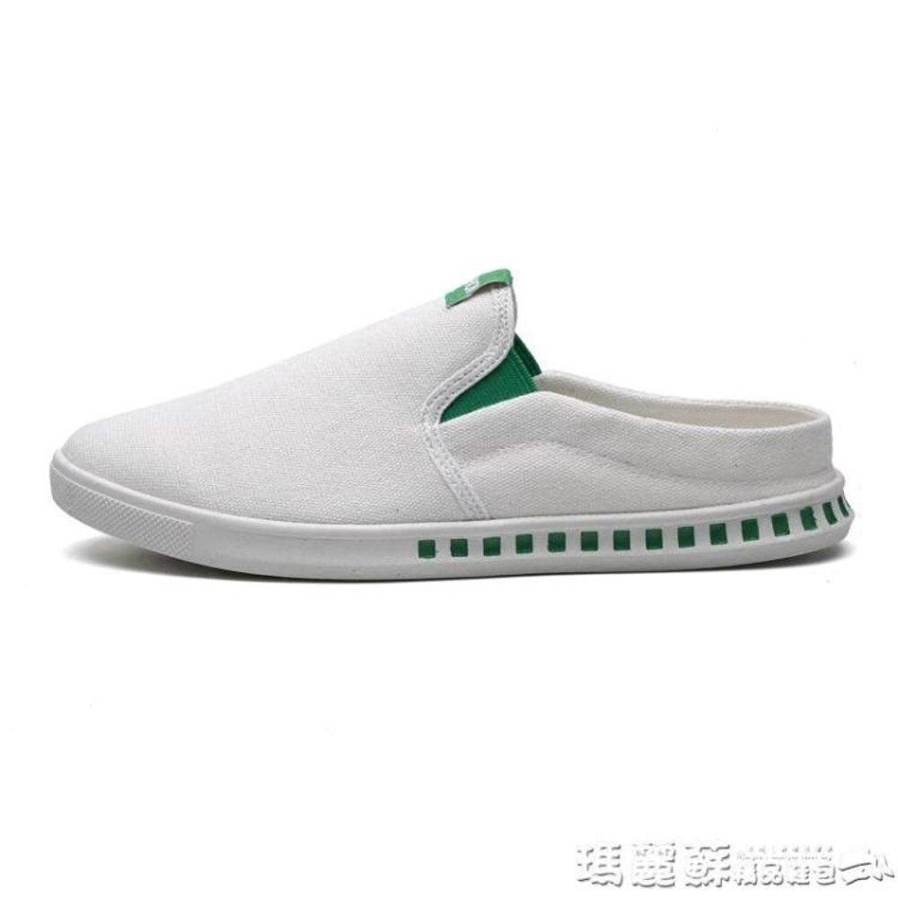 懶人鞋 帆布鞋夏季透氣韓版休閒百搭一腳蹬潮流小白布鞋懶人男鞋  瑪麗蘇