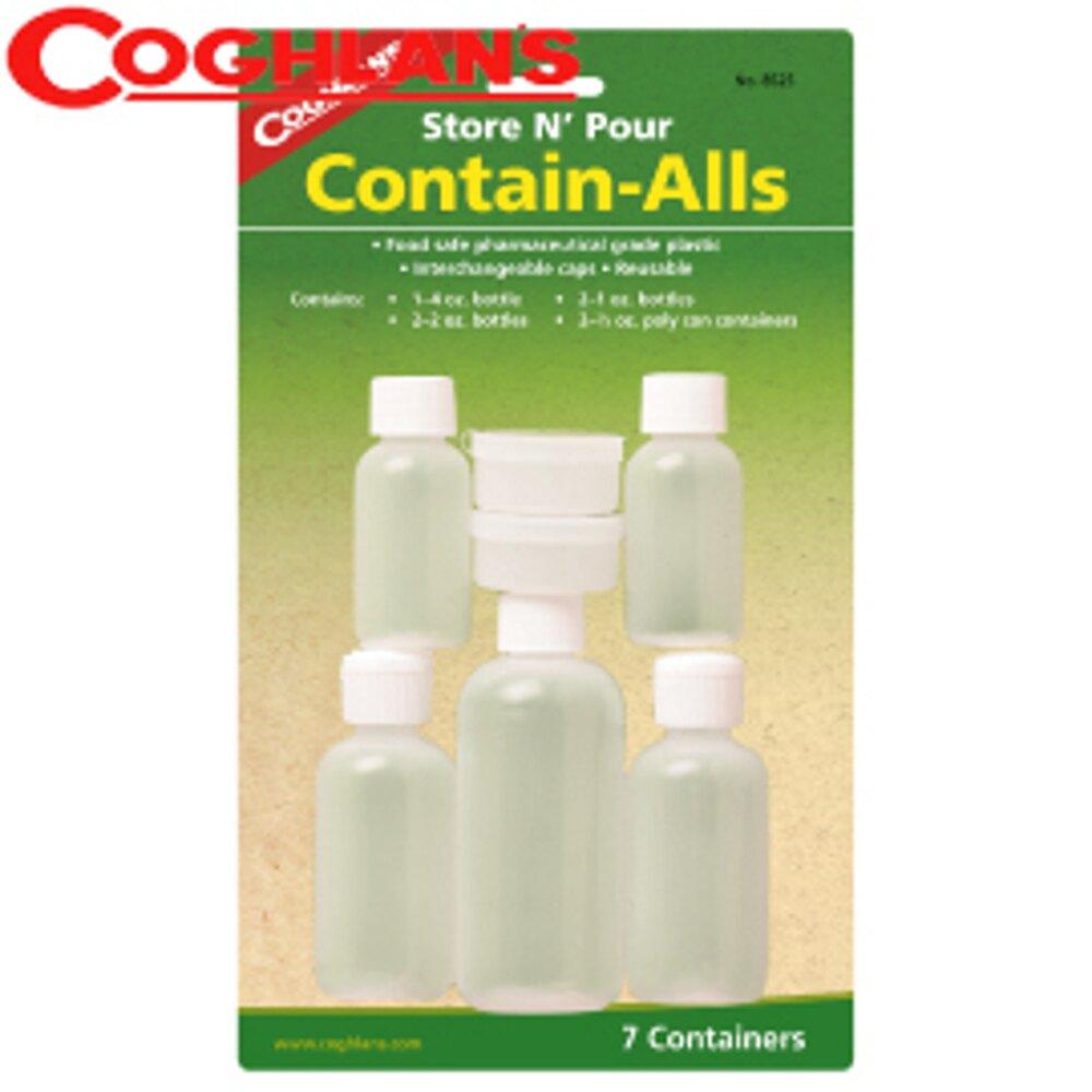 【COGHLANS 加拿大  旅行瓶罐組 七件組 】8525/美容保養/盥洗/調味料/分裝瓶./登山/露營