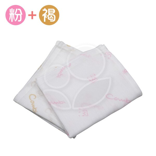 Combi 康貝 經典紗布澡巾(2入)-3色可選【悅兒園婦幼生活館】
