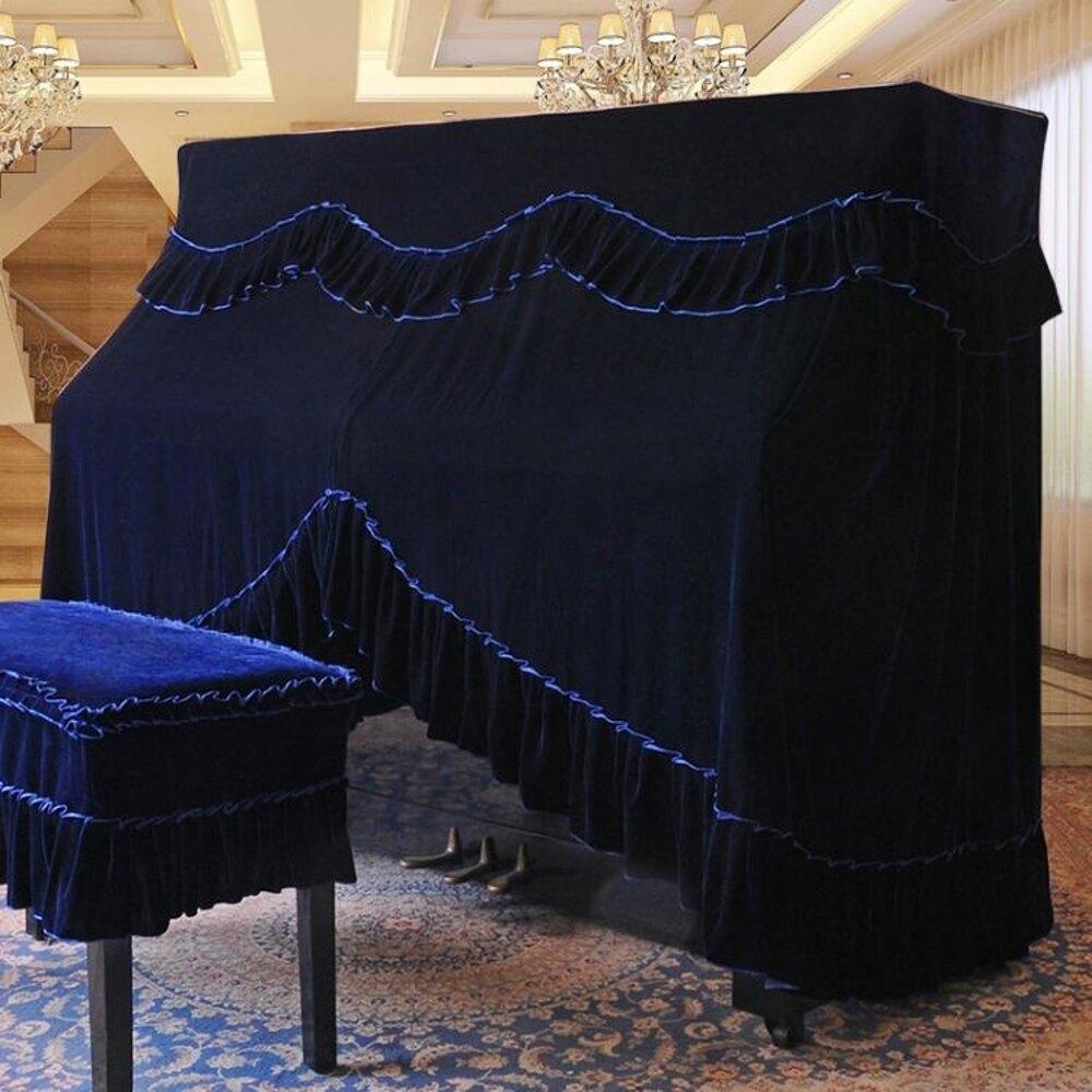 鋼琴罩 猛士美居鋼琴罩全罩半罩加厚絲絨歐式防塵罩全包鋼琴披鋼琴凳套 領券下定更優惠