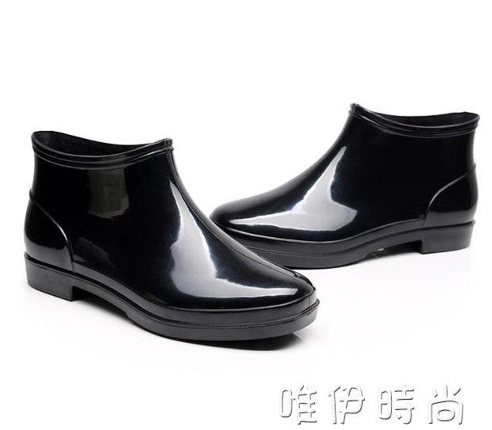 雨鞋 韓版雨鞋男短筒大碼雨靴男士新款防滑水鞋低筒套鞋純色 唯伊時尚