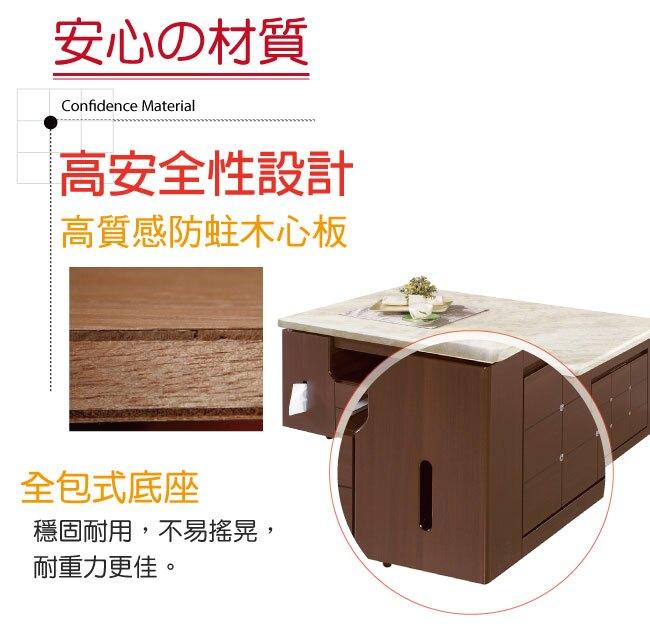 【綠家居】瑪歌 時尚4.3尺雲紋石面大茶几(附贈收納椅凳2張)