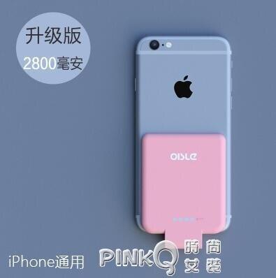 OISLE蘋果專用背夾電池iPhoneX8/7P/6s/5移動電源超薄便攜充電寶  聖誕節禮物