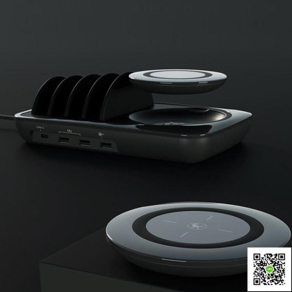明能XPRO智慧電站手機充電座桌面加油站無線快充多口USB充電器QC 清涼一夏钜惠