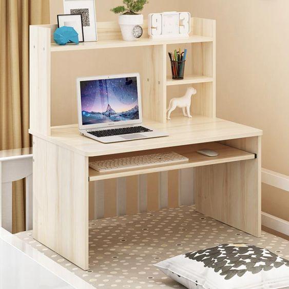 大學生宿舍學習桌床上電腦桌上鋪下鋪懶人桌書桌小桌子寢室寫字桌 YDL