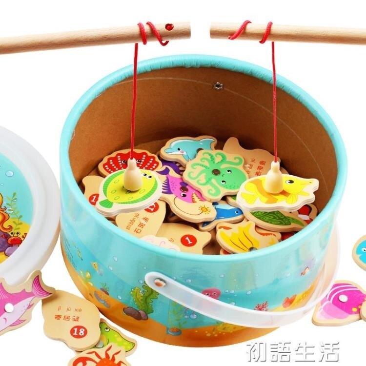 兒童玩具 1-2周歲寶寶益智玩具1-3歲男孩女孩小孩子幼兒早教積木4  秋冬新品特惠
