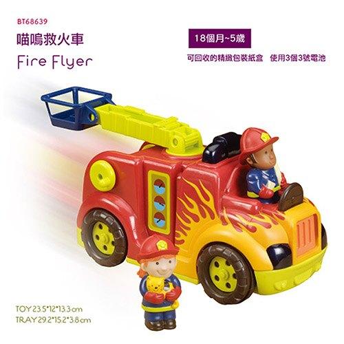 《美國 B.toys》喵嗚救火車 東喬精品百貨