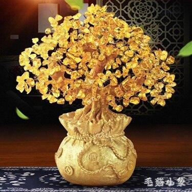 免運 黃水晶搖錢樹擺件小招財樹家居創意酒櫃家裝飾品客廳電視櫃發財樹CC4499