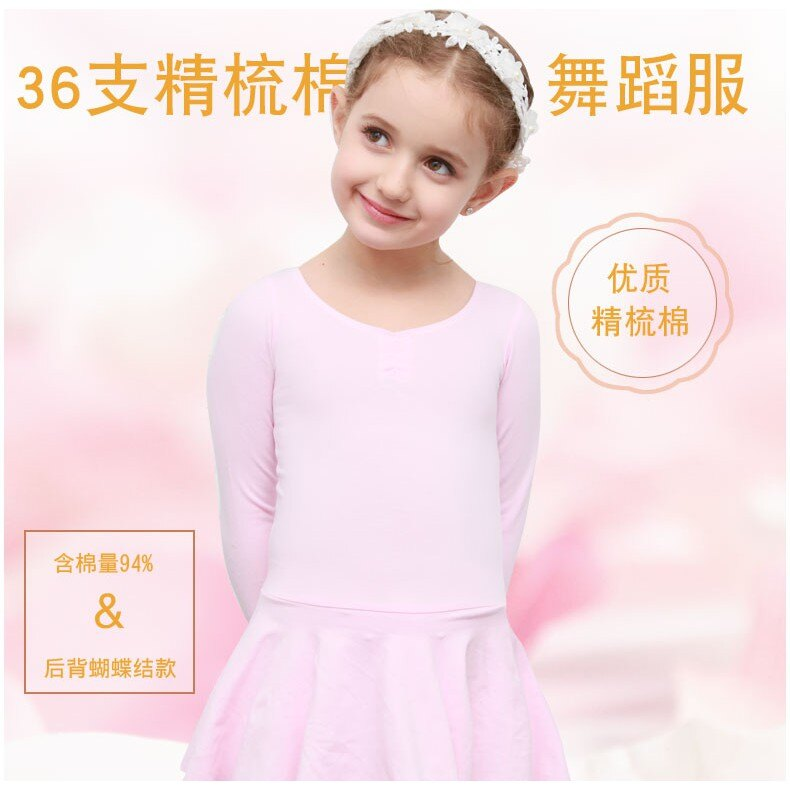 舞美人秋夏季兒童舞蹈服女童練功服幼兒芭蕾舞裙女孩中國舞蹈服裝 IV2320《小桃美衣》蝦皮上市《小桃美衣》新品上市