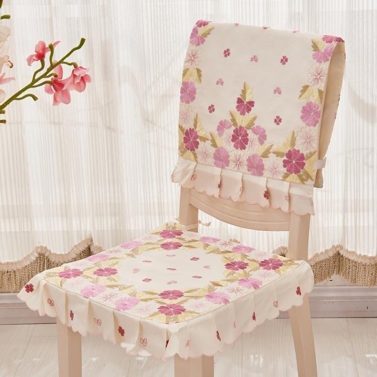【免運】椅套田園布藝椅子座墊椅子墊椅套椅墊坐墊餐椅墊兩件套款