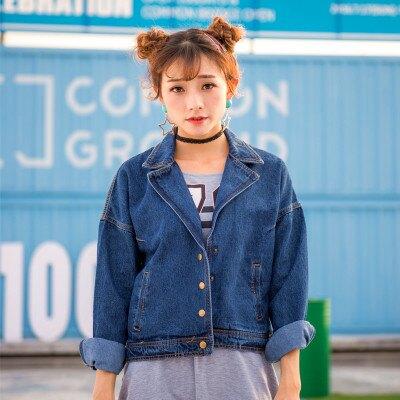 美琪 春季(不退流行款) 韓版BF風수 칼라西裝領百搭短款學生牛仔外套