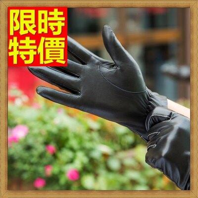 手套真皮手套-秋冬保暖修手山羊皮革男手套64ak47【獨家進口】【米蘭精品】