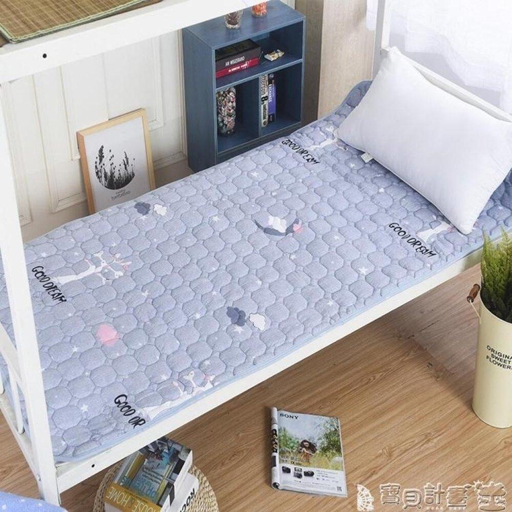 兒童睡墊 床墊戶外長方形洗成人午睡墊折疊家用可愛款式 寶貝計畫
