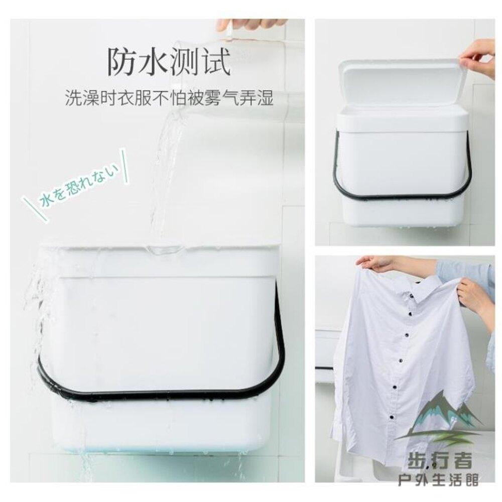 掛壁式收納桶臟衣服收納筐日式臟衣簍收納桶