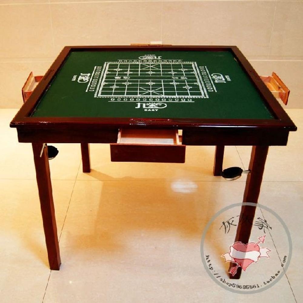 家用簡易摺疊手搓實木復合麻將桌手動麻雀台棋牌桌象棋桌餐桌兩用QM林之舍家居
