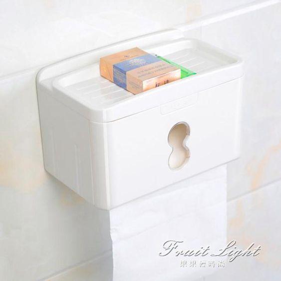 面紙盒/面紙套衛生紙置物架衛生間廁所紙巾盒免打孔抽紙盒捲紙筒防水廁紙盒