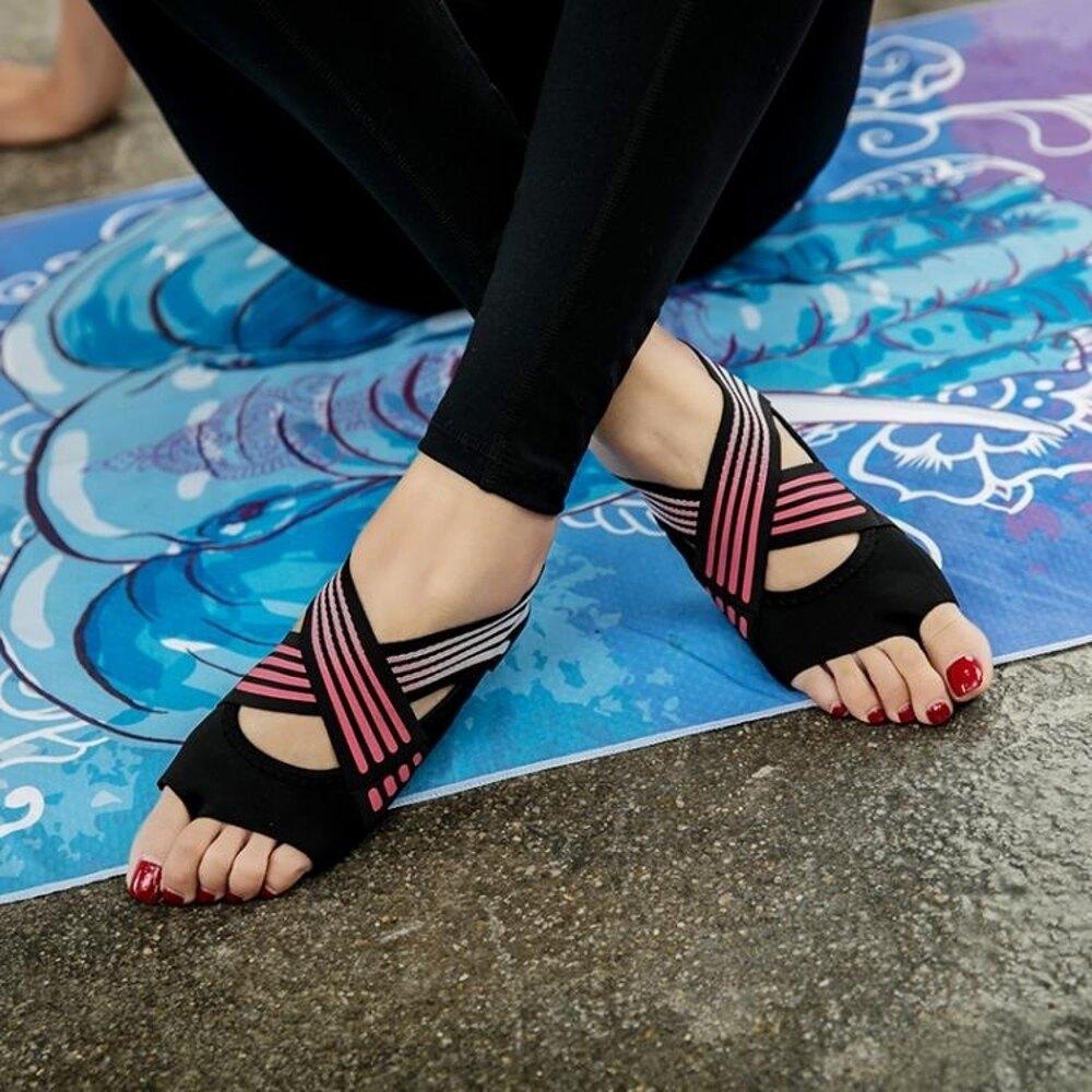 瑜伽襪 瑜伽鞋女軟底防滑室內舞蹈運動普拉提鞋空中瑜珈五指瑜伽襪子   全館八五折