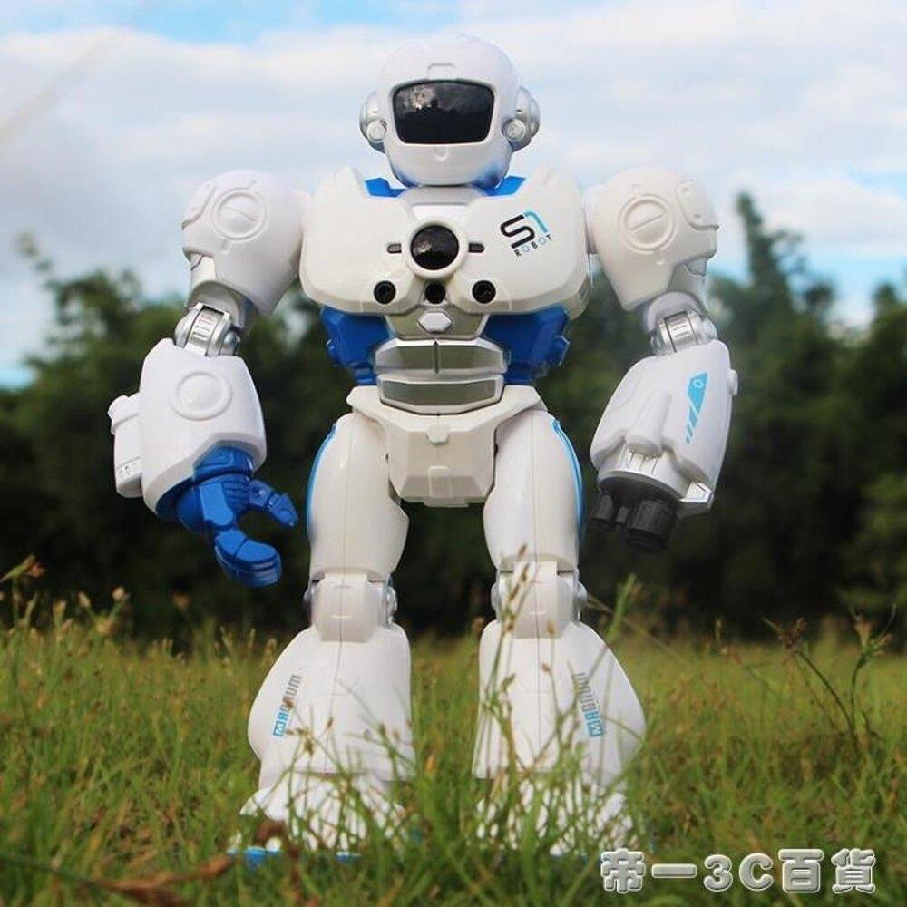 遙控智慧編程機器人機械戰警講故事男女孩早教充電動兒童玩具禮物【帝一3C旗艦】YTL 新春鉅惠