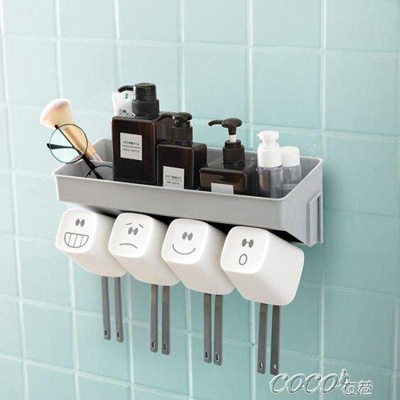 牙刷架 洗手間牙刷架座放牙膏杯子的置物架牙具架套裝懸掛式吸壁電動掛壁  聖誕節禮物