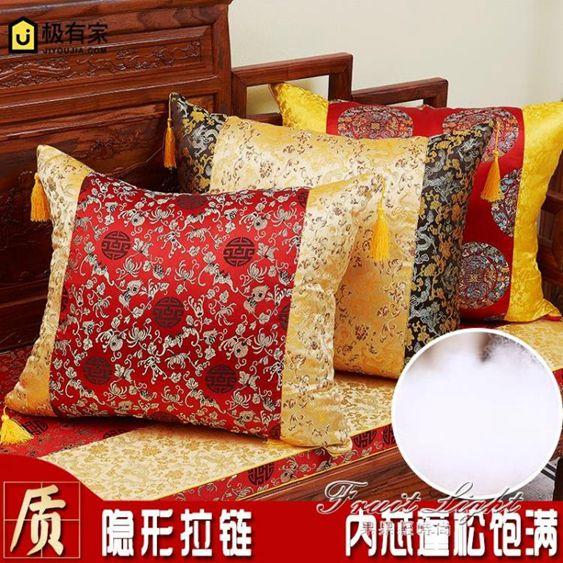 中式抱枕靠墊中版風客廳古典靠枕靠背腰枕套含芯高檔紅木沙發靠墊【】