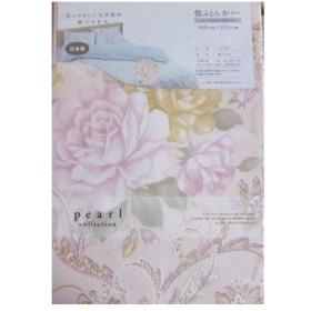 音部 PEARL COLLECTION ソフィー 敷布団カバー シングルロング 105×215cm 81131 PI (1183798)
