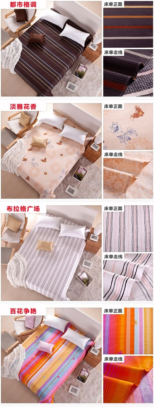 華錦添純棉床單 單件 全棉 被單1.5  1.8米