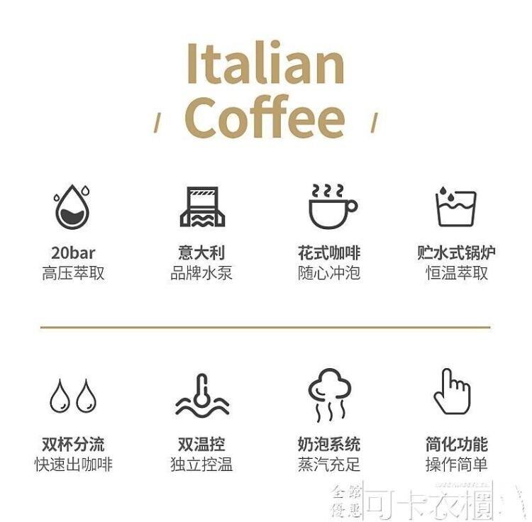 Donlim/東菱 DLKF6001咖啡機家用小型意式半全自動蒸汽式打奶泡 領券下定更優惠