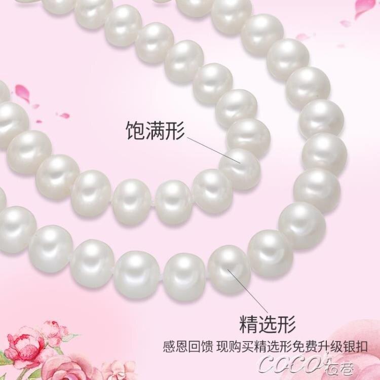 項鍊 近正圓形淡水珍珠項鍊白色女送婆婆送媽媽禮物送戒指