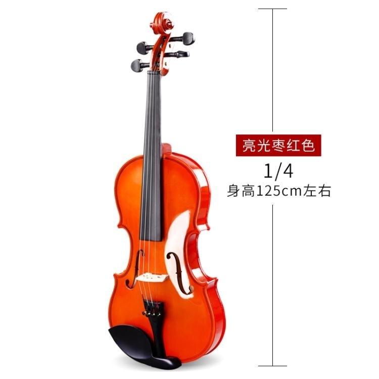 小提琴初學入門電子小提琴專業演奏兒童成人小提琴實木樂器 HM  居家物語