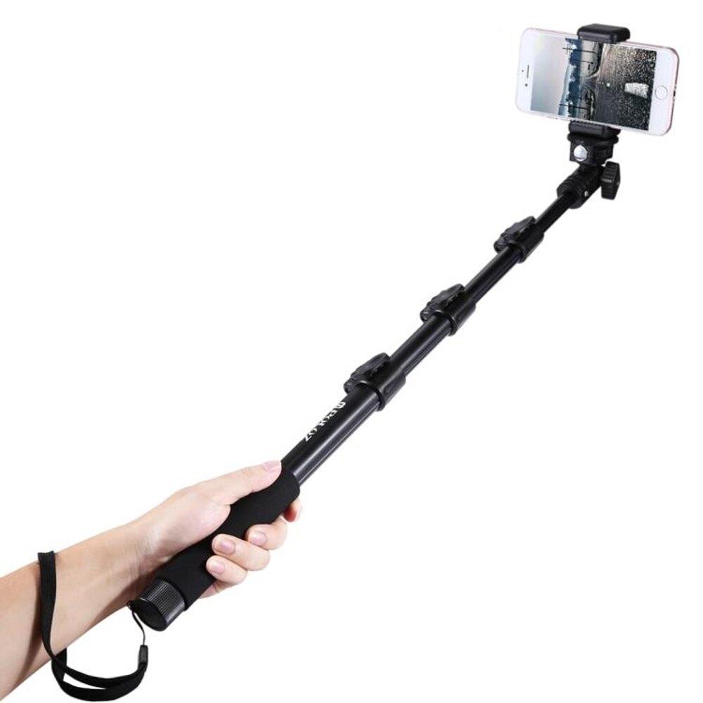 自拍桿 gopro運動相機自拍桿 自拍神器 鋁合金支架 手機延長桿 PU54B 領券下定更優惠