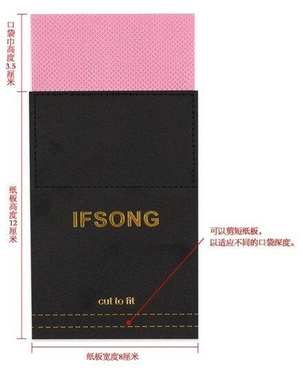 IFSONG西服口袋巾-B2013