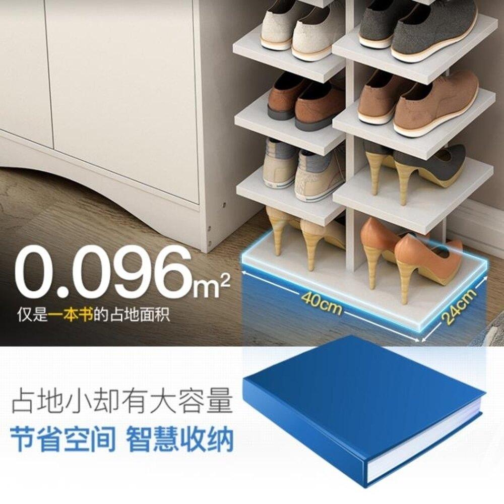 鞋櫃 鞋架 多層簡易鞋架省空間家用鞋櫃簡約現代家裡人特價經濟型門口小鞋架 DF 免運 清涼一夏钜惠